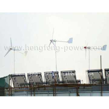 house use small wind turbine 300w