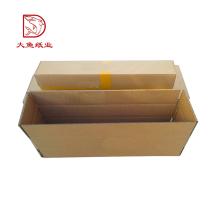 El regalo decorativo más nuevo de buena calidad empaqueta a fabricantes de la caja de cartón