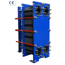 Jiangyin plate heat exchanger ,replace alfa laval m10 heat exchanger