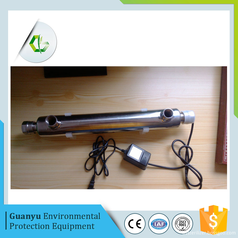 small uv water purifier