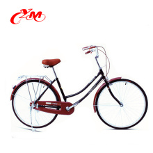 New design 26 inch city bike for sale on alibaba/ladies bicycle /Children Bike