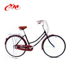 Новый дизайн 26 дюймов городской велосипед для продажи на alibaba/леди велосипед /дети велосипед