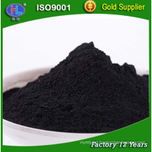 Gold Supplier Sale Phosphoric Acid Method Solution Decoloration Wood Powder Activated Carbon for Pharmaceuticals