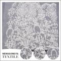 Mode de haute qualité vente chaude broderie de tissu de dentelle blanche