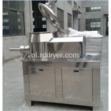 Small Wet Granulator - Laboratory Wet Granulator - High Speed ​​Mixing Granulator
