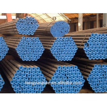 steel pipe seamless steel pipe In China