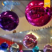 Декоративное зеркало воздушный шар Серебряный диско огни Надувной зеркальный шар
