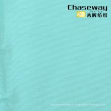 Spandex Stretch Cupro Fabric Elastic Cupro Rayon Viscose Tissu