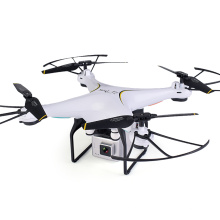 2018 HOT SG600 quadcopter RC Drone with WIFI FPV Camera Auto Return Altitude Hold Headless Mode RC Helicopter