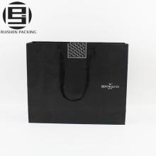 Черные мешки Kraft бумажные веревочными ручками