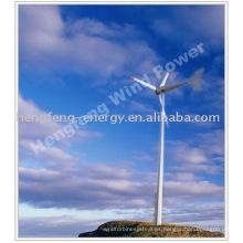 fabricante viento 2KW 3KW 5KW de potencia sistema / 10KW generador para casa del viento / viento generador energía sistema 15KW