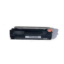 100% rigorously tested toner cartridge Suitable for most brands of cartridges China