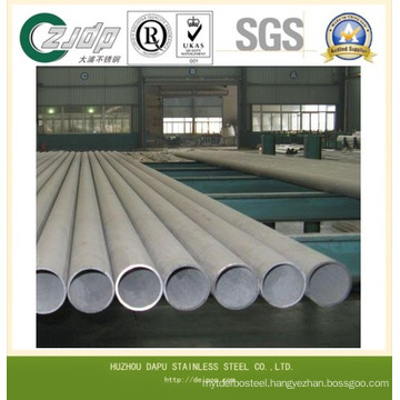 Top Supplier of Stainless Steel Seamless Pipe