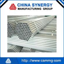 Tuyau en aluminium