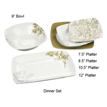 20PCS Porcelain Dinner Set (Style#3459)