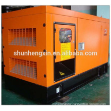 60Hz 42kw/53kva diesel generator set powered by Lovol engine