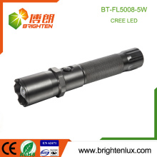 Hot Sale Aluminum Alloy High Power Emergency Usage 3C Cell Battery Tactical 5W XPG OEM Best Cree Industrial Flashlight