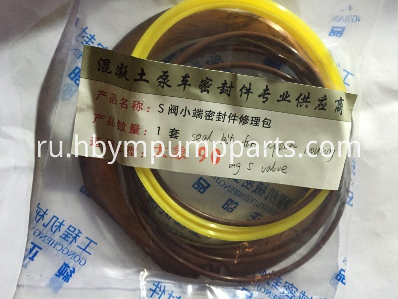 Seal for 90 Upper Housing Assy