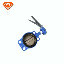 fastener ball valves butterfly valves