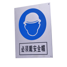 Factory price traffic electric fence sign funny warning signs stickers