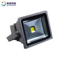 Proyector de LED blanco verde de 50W 220V 5000lm