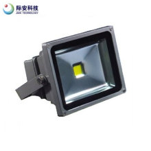 Verde branco 50W 220V 5000lm LED Floodlight