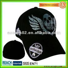 Плетеные бейсболки шапки FlexFIT BC-0175