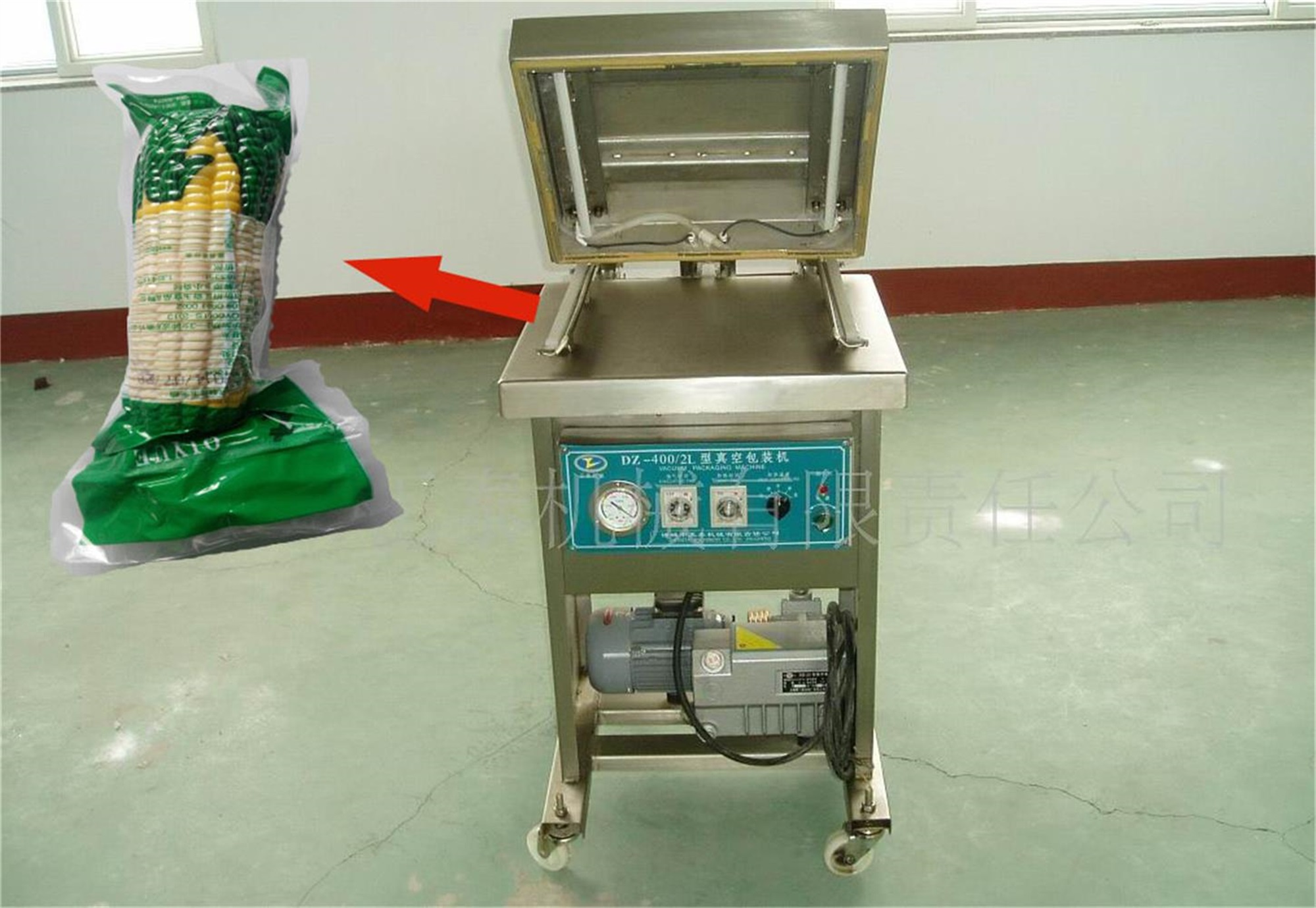 Sweet corn vacuum packing machine (1)