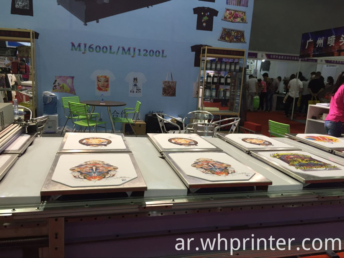 weihang digital printer at the fair