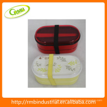 food plastic container(RMB)