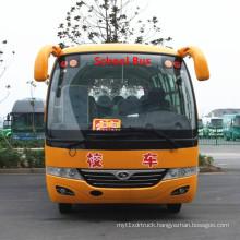 26 Seats 6m Bus for Kindergarten Students
