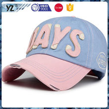 Latest product different types promotional item baseball caps wholesale price