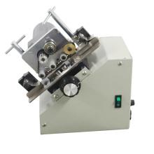 Integrated circuit IC molding machine IC forming machine