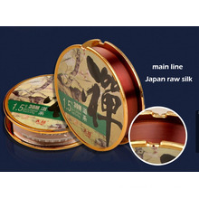 Super Tension Japan Raw Silk Nylon Fishing Line Main Line and Subline