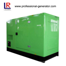 50kVA 40kw Silent Generator with Cummins Engine