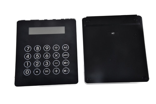 Usb Port Calculator