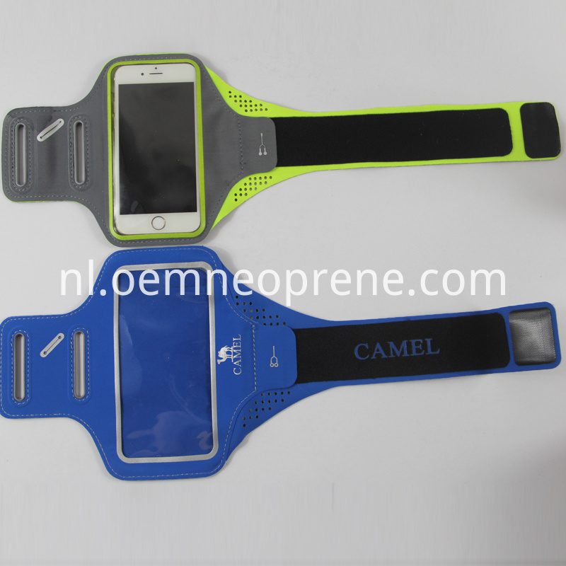 Armband phone pouch