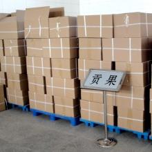 Size 250 Organic Dried Goji