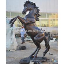 Высокое качество бронзовый животных, статуи и бронзовая скульптура животных (лошадь, Орел, Бык, олень...)