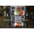 Máquina automática de globos de película compuesta de nailon