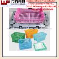 Plastic crates mould for fruits/molde de cajon de la fruta