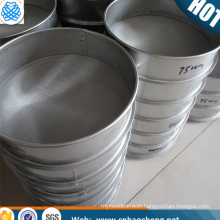 45 75 120 150 micron stainless steel test sieve/pollen collector
