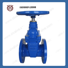 DIN 3352 F4/F5 EPDM  brass gland seal gate valve