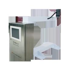 Manuel de l'analyseur d'humidité de mesure de la technologie micro-ondes