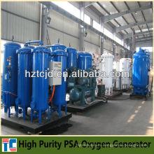 Портативная адсорбционная установка для кислородного бара