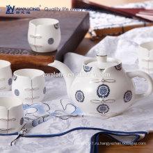 Ранг A Оптовая Китайский традиционный костяной фарфор керамический набор чая