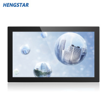 21,5-Zoll-Multimedia-Full-HD-Display