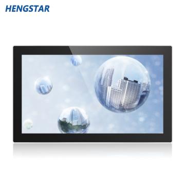 21,5 Zoll Multimedia-Full-HD-Display