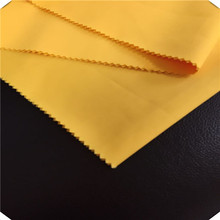 Purse Woven Lining Fabric Dye Wholesale