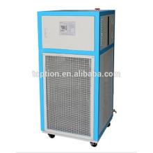 Лаборатория мини охладитель ФЛ-800 цена